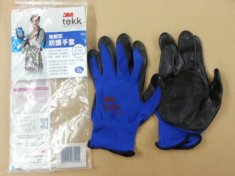 3M tekk(G3) anti-slip gloves