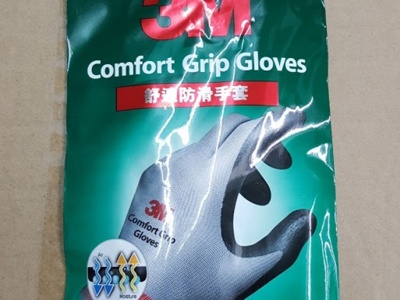 3M comfort grip anti-slip gloves