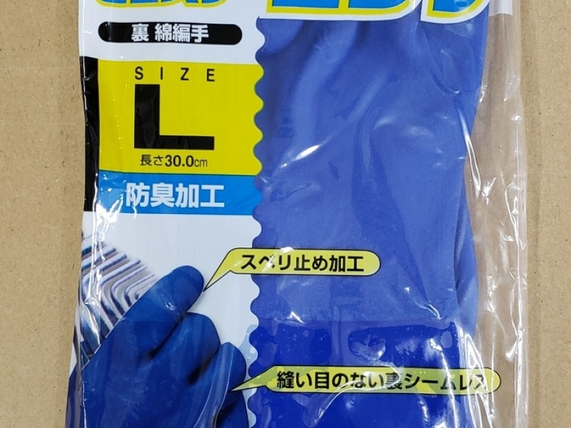 TOWA 656 anti-oil gloves 防油防滑手套